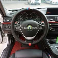 BMW  M-ES KORMÉNYVÉDŐ BMW E46 , E39 , E60, E90