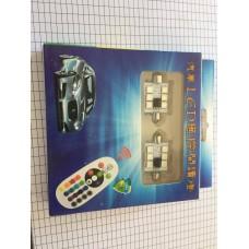 SOFITA  SMD RGB Ledes izzó 6 LED/izzó  16 színben /Távirányitó