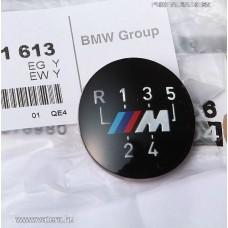 BMW M VÁLTÓGOMB EMBLÉMA