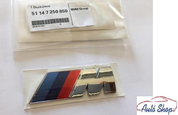 BMW M-ES  EMBLÉMA