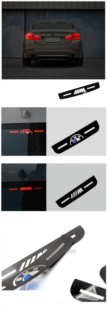 BMW FÉKLÁMPA DEKORATÍV LAP